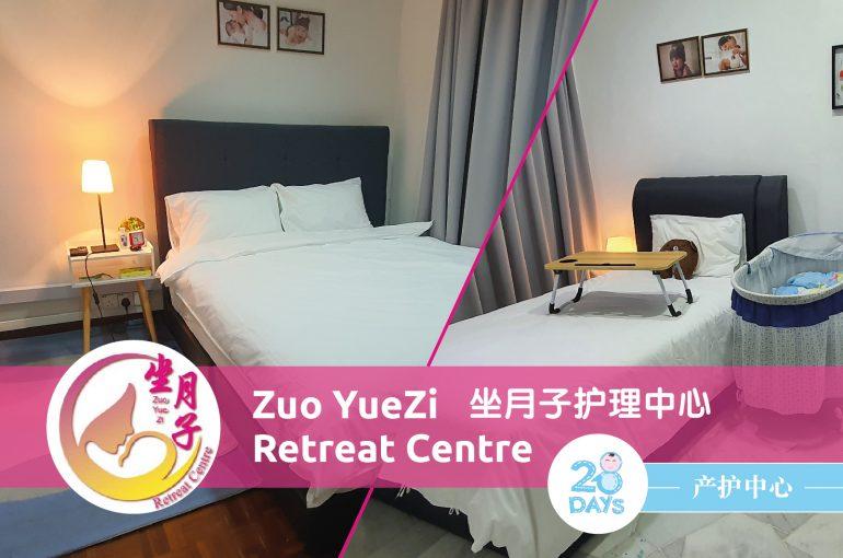 Zuo YueZi Retreat Centre 坐月子护理中心